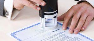 Використання печатки юридичними особами приватного права
