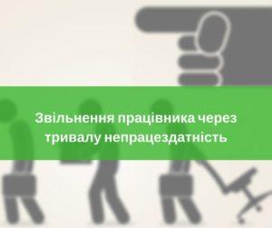 Картинки по запросу Які наслідки для підприємця, який не підтвердив держреєстрацію