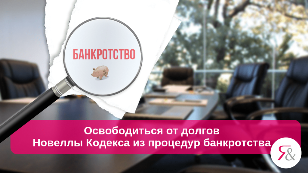 банкротство предпринимателя в украине